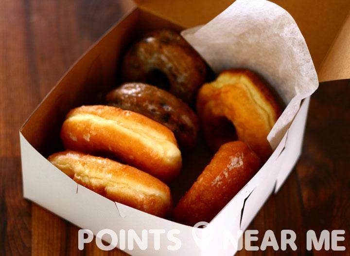 donut shop near me
