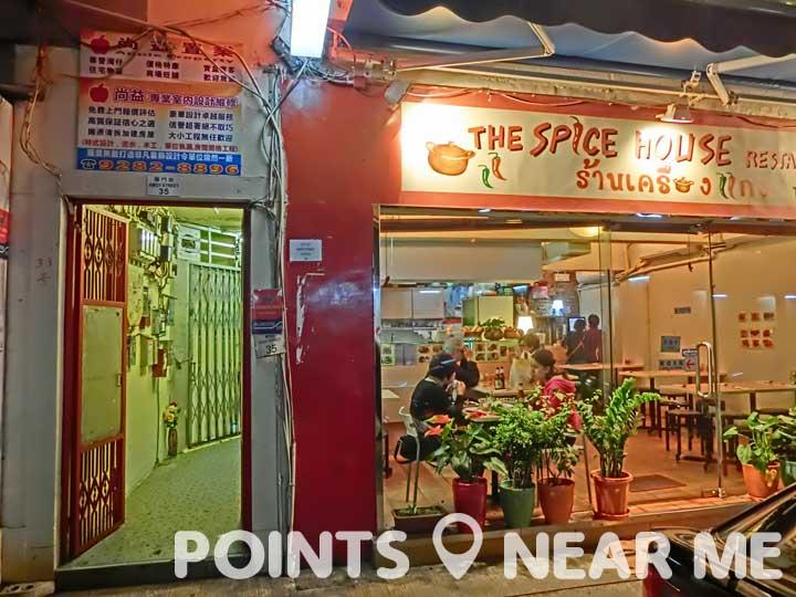 Yum Thai Restaurant Near Me