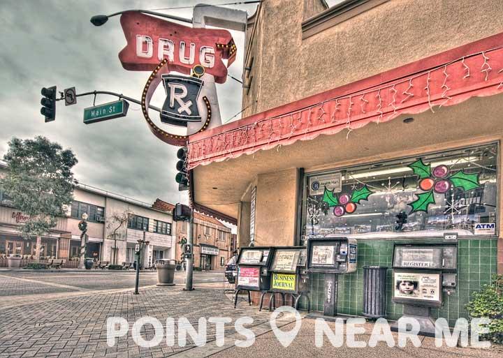 drugstore near me now