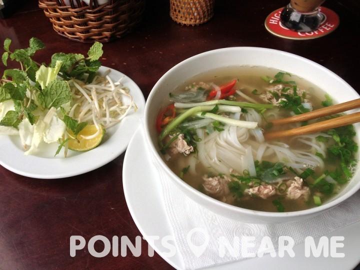 Vietnamese Restaurant Near Me